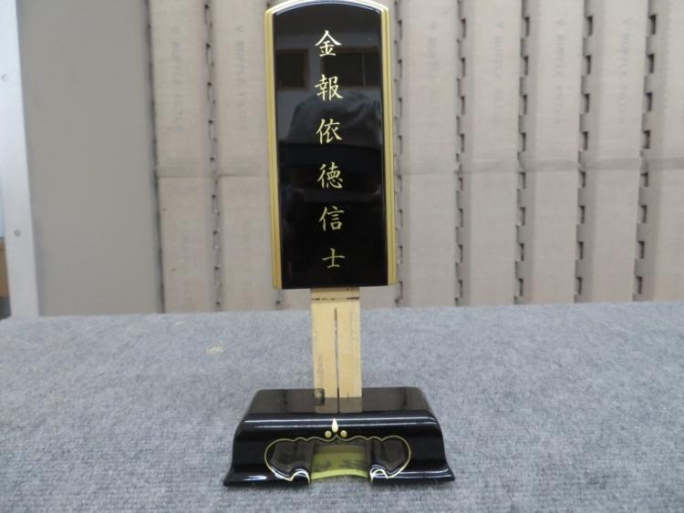 お仏壇のやまき クーポン
